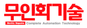 Complete automation technology